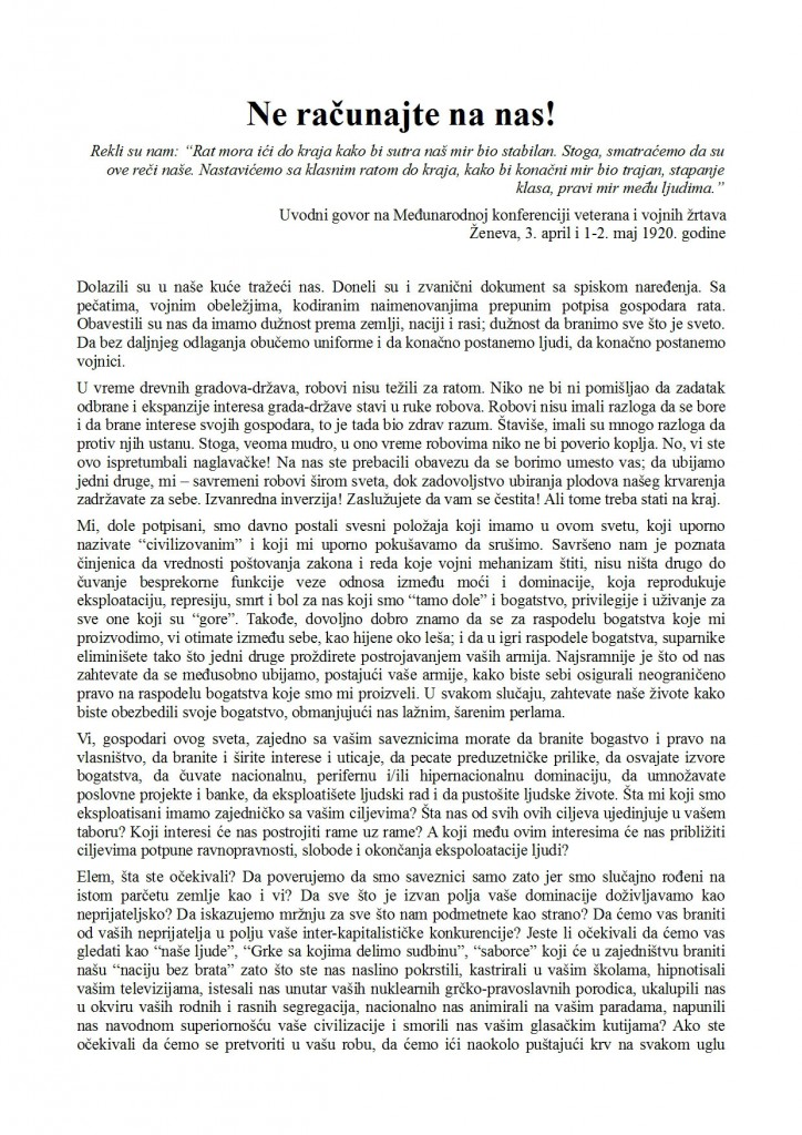 110900---arnisi-michalis-alexis-vangelis---serbocroatian-version---page-01