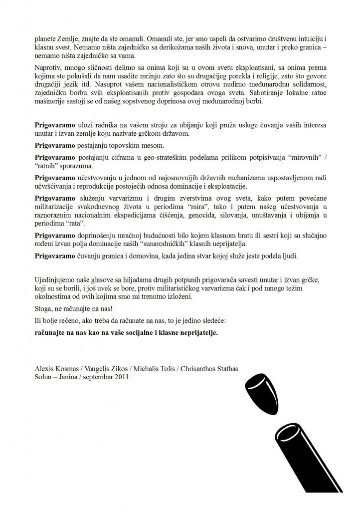 110900---arnisi-michalis-alexis-vangelis---serbocroatian-version---page-02