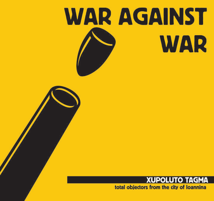 xupoluto-tagma---war-against-war---04-2015---english-frontpage