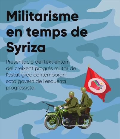 tour-ispania-militarimos-sthn-epoxh-tou-syriza