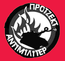 project-antimiliter-patra-logo