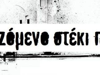 logo-asp-b-2
